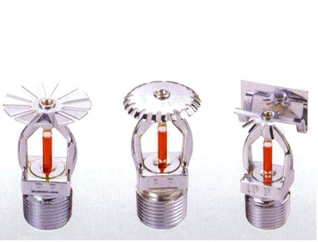 Đầu phun sprinkler China