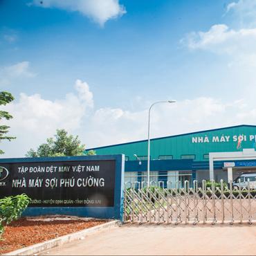 Nhà máy sợi Phú Cường