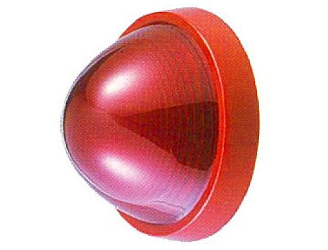 Đèn báo cháy Hochiki
